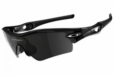 Oakley Radar Path Eyewear