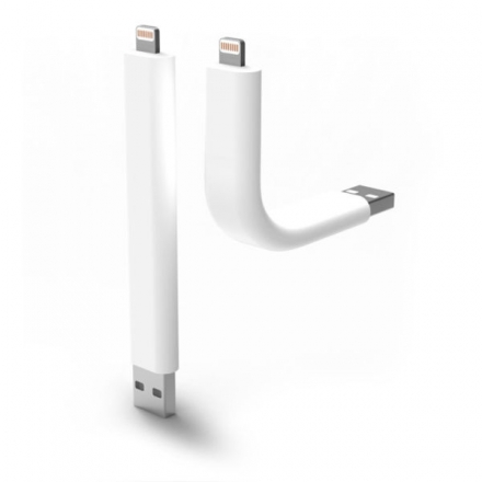 TRUNK USB LIGHTNING WHITE