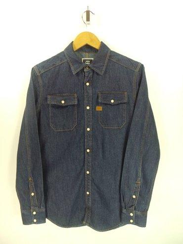 G-Star Men's Landoh Shirt L/S Slim Fit Long Sleeve Casual Shirt